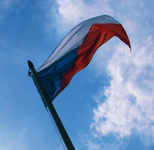 çek Cumhuriyeti Hakkinda Ilginç Bilgilerbilinmeyenler